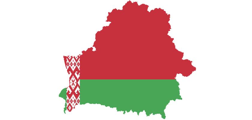 Dzień białoruski na targach DREMA/ Furnica i Sofab 2019